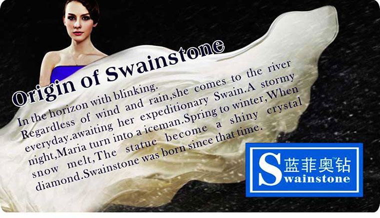 Origin of swainstones