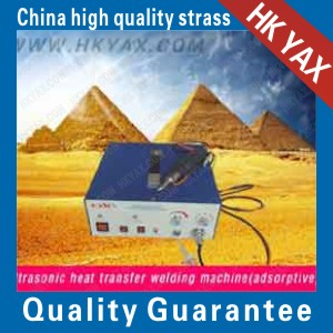 Ultrasonic heat transfer welding machine tool