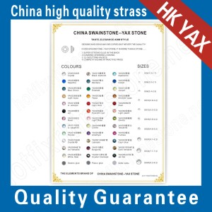 china swainstone YAX color sheet (catalog)